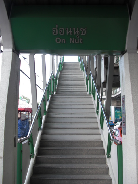 オンヌット駅.JPG