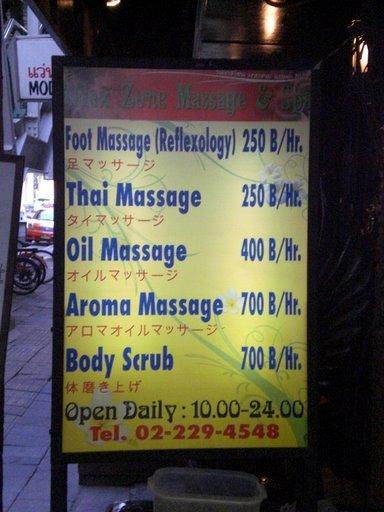 Relax Zone Massage & Spa.JPG